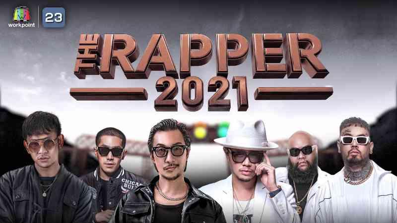 The Rapper 2021