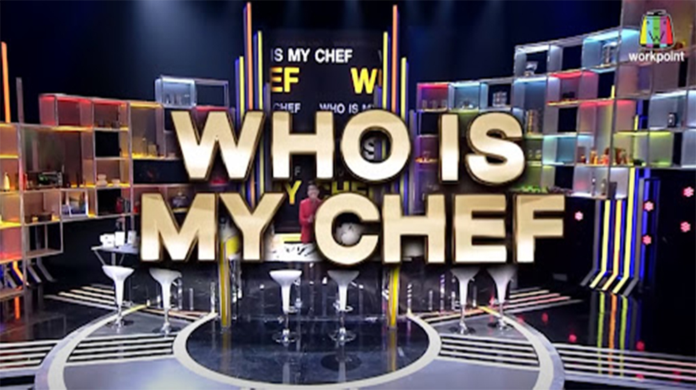 who is my chef